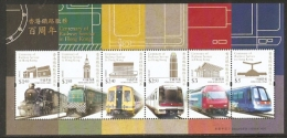 Hong Kong 2010 Centenary Of Railway Stamps - Train  MS - 1997-... Chinese Admnistrative Region