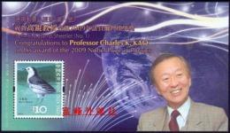 Hong Kong CPA FDC 2010 Professor Charles K. Kao S/S - 1997-... Chinese Admnistrative Region
