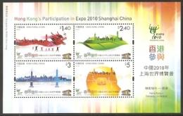 China Hong Kong 2010 Shanghai Expo S/S Stamp - 1997-... Chinese Admnistrative Region