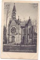 F 60290 MONCHY - SAINT - ELOI, Kapelle Im Schlosspark, 1916, Deutsche Feldpost - Nogent Sur Oise