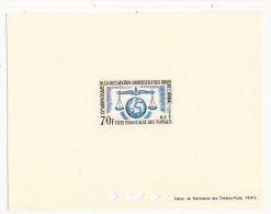 1963 - COTE DES SOMALIS - EPREUVE De LUXE YVERT N°318 - DROITS DE L'HOMME - Côte Française Des Somalis (1894-1967)