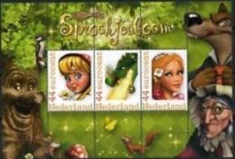 Postset (postbox 8) Sprookjesboom AH Versie Met Oa Vel Persoonlijke Postzegels - SCHAARS, LEES!! - Timbres Personnalisés