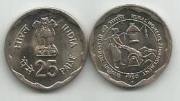 India 25 Paise 1980. UNC RURAL WOMAN`S ADVANCEMENT KM#50 - Inde