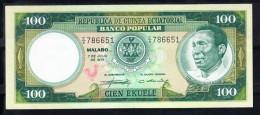 GUINEA ECUATORIAL. 1975. 100 EKUELE. PUERTO  MACIAS NGUEMA  NUEVO. SIN CIRCULAR   B845 - Guinée Equatoriale