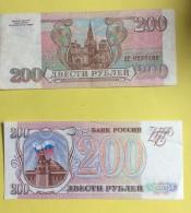 Russie : Billet 200 Roubles Type 1993 (0220188) - Russland