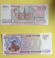 Russie : Billet 200 Roubles Type 1993 (4744318) - Russie
