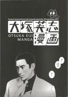BD - Catalogue Illustré :  Otsuka Eiji Manga  - Festival Angoulême 2015 -[Tatsuya Asano, Kamui Fujiwara, Seira Nishikawa - Libros, Revistas, Cómics