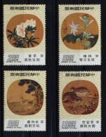 A4142) China Taiwan 1976 Mi.1146-1149 ** Unused MNH - Neufs