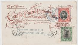 CR023 / COSTA RICA -  Private Mailing  Card 1892 Mit Bild  Der Iglesia Catedral, San José - Costa Rica