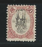 1902 - COTE DES SOMALIS - YVERT N°46a * CENTRE RENVERSE - COTE = 70 EUROS - Côte Française Des Somalis (1894-1967)