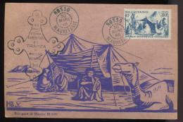 CP - Mauritanie AOF - Rosso Mauritanie 1946 - - Mauritania (1906-1944)