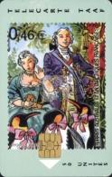 TELECARTE TAAF / FSAT PHONECARD #20030050 / N° 32a - Sa Majesté Louis XV.  (sans Logo Noir Au Verso) - Cote IPCphonecard - TAAF - Franz. Süd- Und Antarktisgebiete