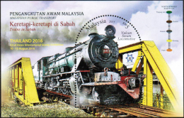2016 Thailand Overprint Train Sabah Railway Locomotive MS Stamp Malaysia MNH - Malaysia (1964-...)