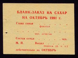 USSR RATION CARD FOR SUGAR OCTOBER 1991 Unc - Oekraïne