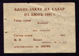 USSR RATION CARD FOR SUGAR JUNE 1991 AUnc - Ukraine