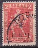 GREECE 1916 Issue 2 Dr. Orange Overprinted ET Vl. 338 - Griekenland