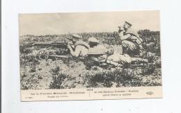 MITRAILLEUSE RUSSE EN ACTION SUR LA FRONTIERE ALLEMANDE 1914 - Russia