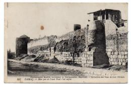 Syrie--DAMAS--1921--Mur Par Où St Paul S'est Enfui  N° 163  Photo Bonfils-................... à Saisir - Syrie