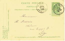 Entier Postal Armoiries BINCHE 1908 Vers LIEGE - Signé G. GERARD Instituteur BONNE ESPERANCE - Stamped Stationery