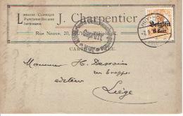CP Publicitaire Germania HUY -HOEI 1917 - Censure HUY - Entête J. CHARPENTIER Imprimerie-librairie -papeterie à HUY - Hoei