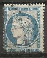France - Obl. GC4117 VAUGNERAY Sur Timbre Napoleon III Et/ou Cérès - N°60 - Marcofilie (losse Zegels)