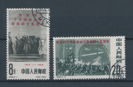 1962. China :) - Unclassified