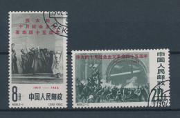 1962. China :) - Chine