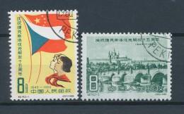 1960. China :) - Chine