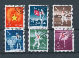 1959. China :) - Non Classés