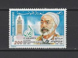 "TUNISIE . YT  944  Neuf **  ""Les Arabes"". Portrait  1981 - Tunisia (1956-...)"