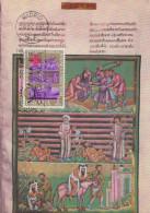 Carte-Maximum ESPAGNE N°Yvert 1203 / Parabole Du Bon Samaritain - Tarjetas Máxima