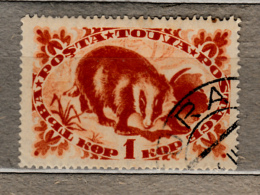 TANNU TOUVA TUVA 1935 Mi 66 Used (o) #20444 - Tuva