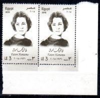 8.3.2015, Faten Hamama, Michel-No. 2596 ( 2 X ) Coin, Neuf **, Lot 45983 - Nuovi