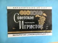 1554 -  Etiquette Russe - Etiquettes