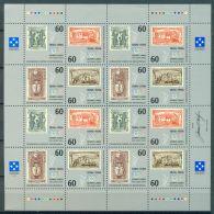 MICRONESIA 1996 100TH ANNIV. OF 1ST SUMMER OLYMPICS SHEET MNH M04557 - Micronesia