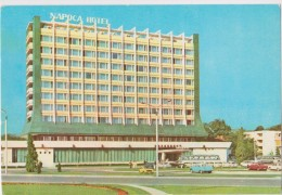 ROMANIA   CLUJ-NAPOCA  - HOTEL NAPOCA    Unused Around1960 - Romania