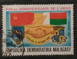 MADAGASCAR 1982. USADO - USED. - Madagascar (1960-...)