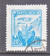 Korea 212 F   Redrawn  Laid Paper   (o)  No Wmk  1955 Issue - Korea, South