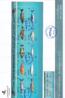Palestine New Issue 2016, Euromed Fish From Mediter.Joint  On Official F-long Sheetlet 10v.cpl.MN-- SKRILL ONLY - Libanon