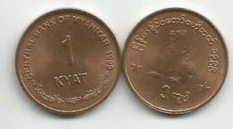 Myanmar  1 Kyat 1999. KM#60 - Myanmar