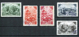 Russia , Tuva , SG 95A,96B-8B,99A; 1936 ,15th Anniv Of Independence , POSTAGE, Perf Varieties ,  Used - 1923-1991 USSR