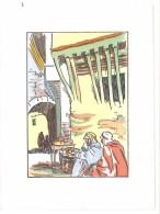Carte Dépliante Illustrateur Africain, Maroc, Algérie ? - Une Rue Dans La Casbah - Illustrateurs & Photographes
