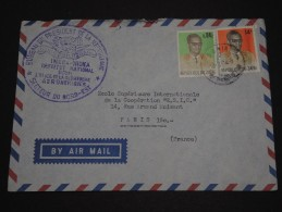 ZAIRE - Enveloppe Du Bureau De La République Pour La France - A Voir - L 1371 - Zaïre