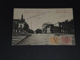 RUSSIE - Oblitération De Ekaterinoslaw Sur Carte Postale En 1910 Pour La France - A Voir - L 1385