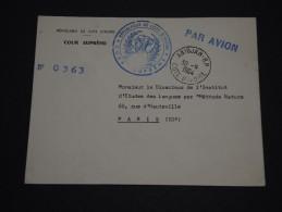 CÔTE D'IVOIRE - Enveloppe En Franchise De La Cour Suprème Pour La France En 1964 - A Voir - L 1389 - Côte D'Ivoire (1960-...)