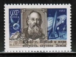 RU 1957 MI 2026 ** - 1923-1991 USSR