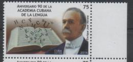 LANGUAGES, 2016, MNH, 90TH ANNIVERSARY OF LANGUAGE ACADEMY,,1v - Other