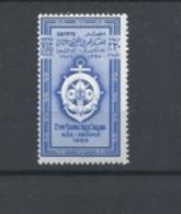 "EGITTO 1956 The 2nd Arab Scout Jamboree, Aboukir (Alexandria) - Inscribed ""2EME JAMBOREE ARABE"", Etc  HINGED - Egypt"
