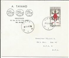 BELGIQUE LETTRE DE LIEGE POUR L'ALLEMAGNE 1967 - Marcophilie