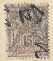 Indocina - 1901 - Usato/used - Allegorie - Mi N. 19 - Used Stamps